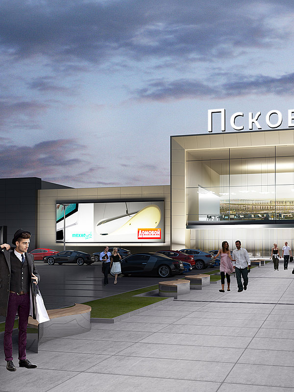 Shopping centre in Pskov